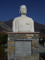 Ο Μακεδονομάχος Κωνσταντίνος Γαρέφης