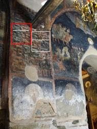 "Tα σύμβολα της ομάδας ""Ε"" σε βυζαντινή εκκλησία του 1.300"