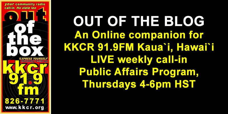 Out of the Blog: Out of the Box on KKCR 91.9FM