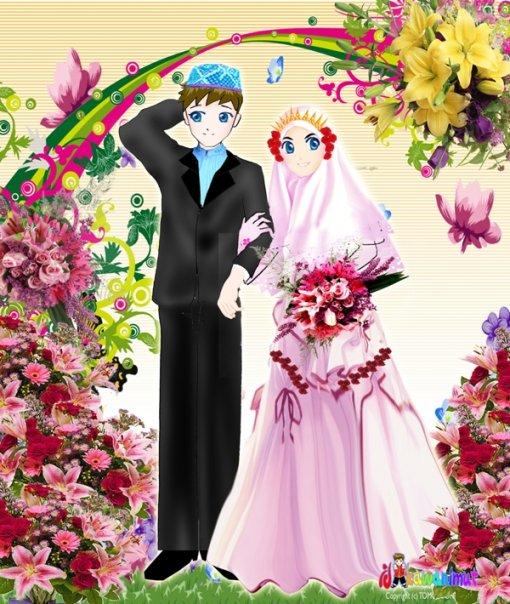 kartu ucapan pernikahan muslim