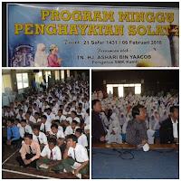 Minggu Penghayatan Solat Peringkat Sekolah
