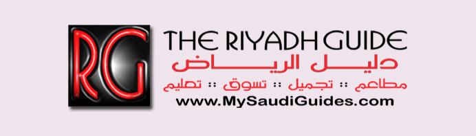 The Riyadh Guide For Yummy Yummy (Restaurants) دليــــــل مــــــطاعم الريـــــاض