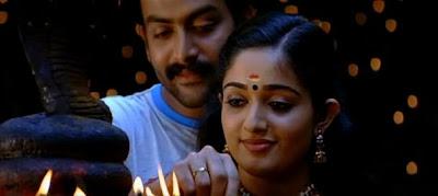 Prithviraj Kavya Madhavan in Ananthabhadram