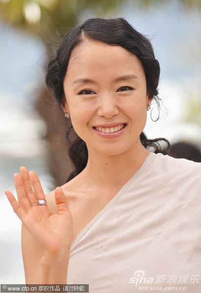 Doyeon jeon the housemaid