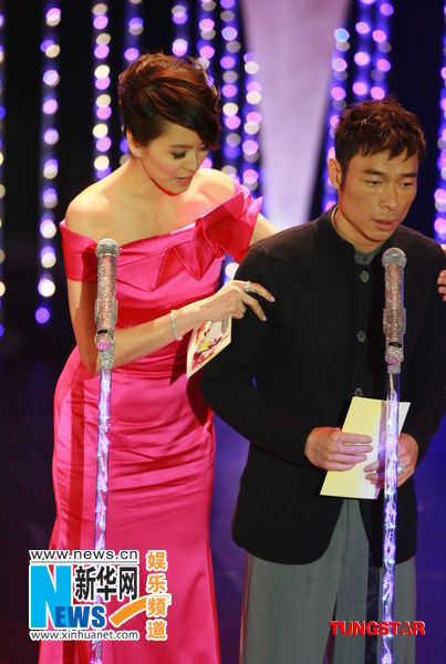 andy hui michelle