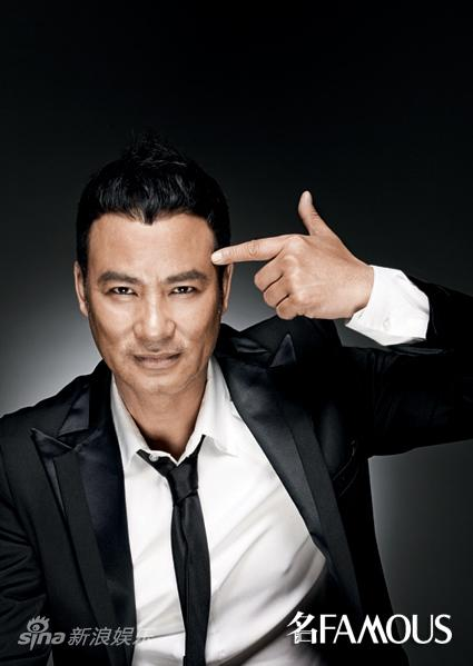 simon yam wikisimon yam wiki, simon yam tat wah, simon yam ip man, simon yam wife, simon yam daughter, simon yam net worth, simon yam hot movie, simon yam charlene choi, simon yam best movies, simon yam imdb, simon yam qi qi, simon yam sara, simon yam new movie, simon yam 2015, simon yam daughter ella, simon yam facebook, simon yam gigolo