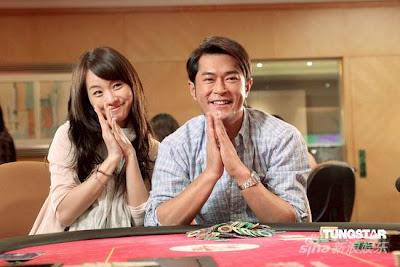 Poker King (2009)