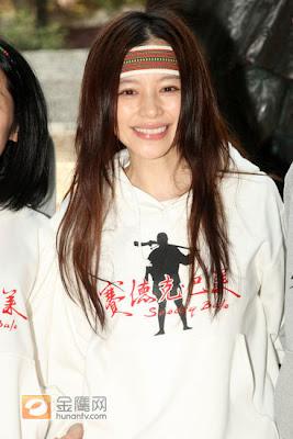 Stephen Fung Vivian Hsu
