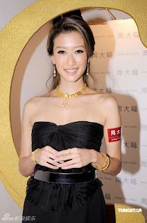 Jennifer Tse « HKMDB Daily News