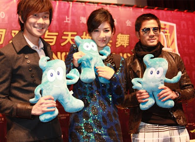 JJ Lin, Huang Yi and Aaron Kwok promote New Year's Eve festivities ...