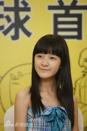 Xu jiao 2014