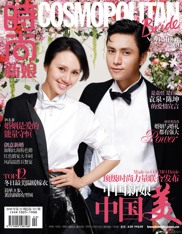 tsai mingliang 171 hkmdb daily news