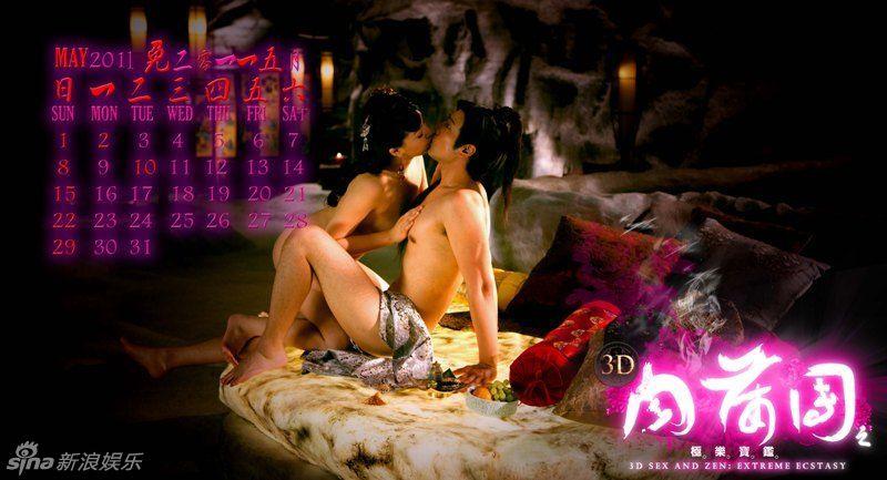 Фильмы секси дзен онлайн