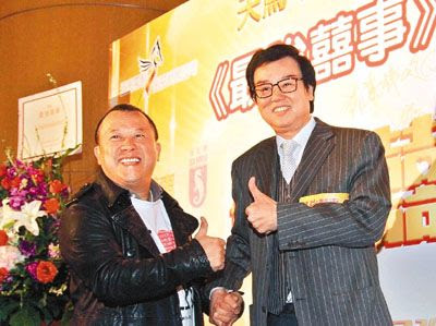 Eric Tsang crashed the Hong Kong premiere of CNY rival Raymond Wong's All's ...