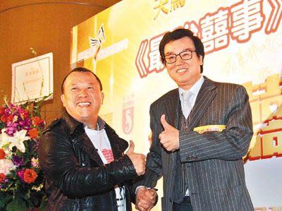 Eric Tsang crashed the Hong Kong premiere of CNY rival Raymond Wong's All's ...