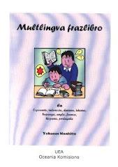 Publication (03)