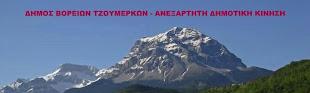 """ΝΟΜΟΣ """"ΚΑΛΛΙΚΡΑΤΗΣ"""""""