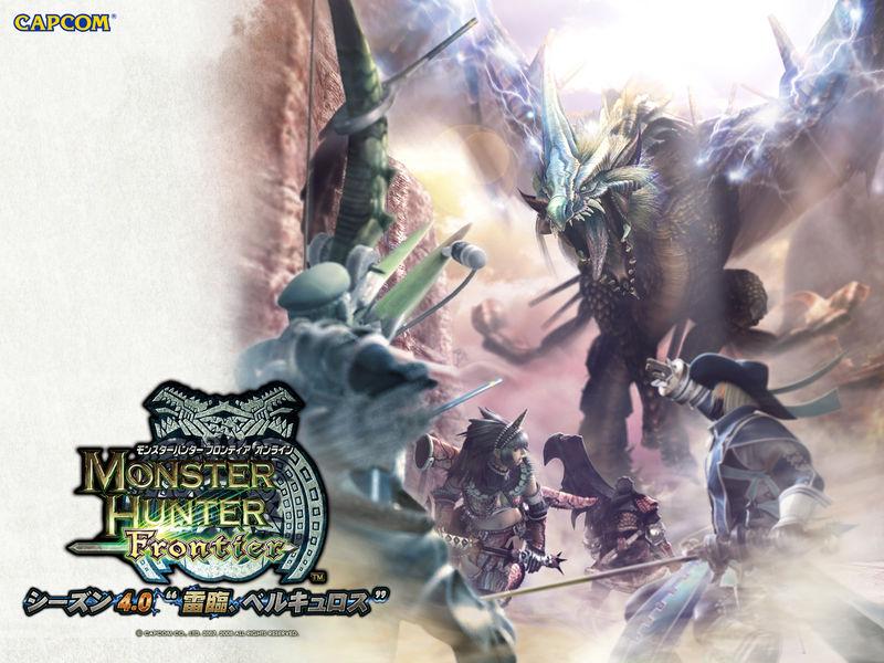 Monster Hunter Frontier Online 32234454