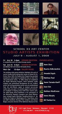 School 33, click for a bigger image
