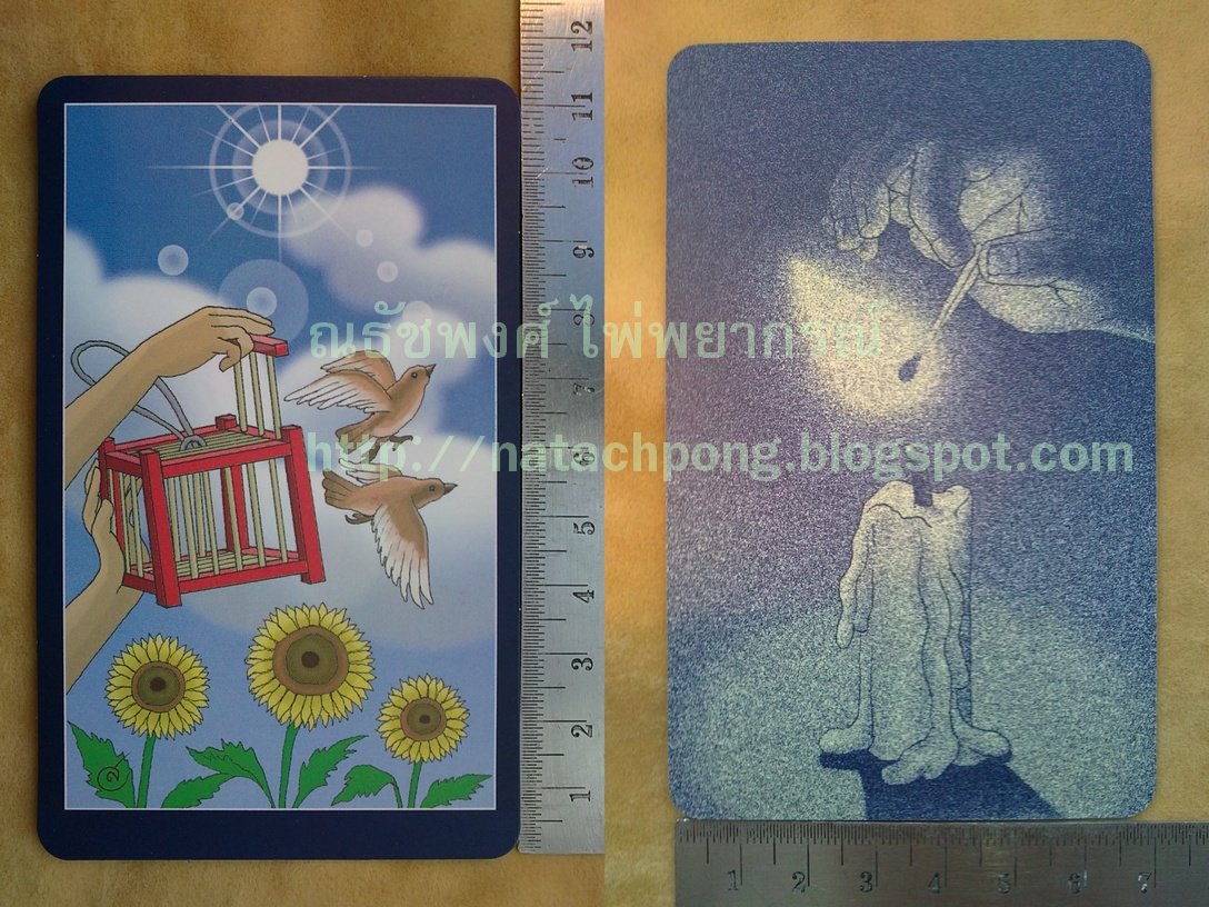 Somboonsuk Oracle Cards