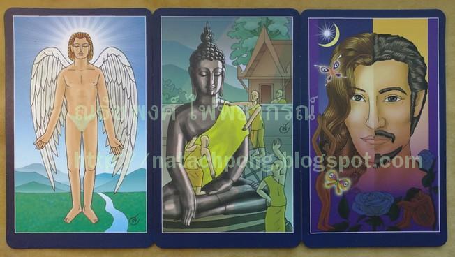 Thai Oracle Card