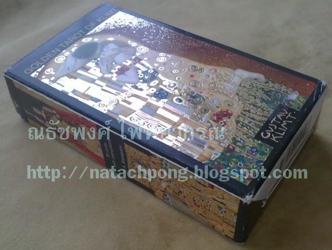 ไพ่ทาโรต์ ทอง คลิมต์ Golden Tarot of Klimt Box Lo Scarabeo