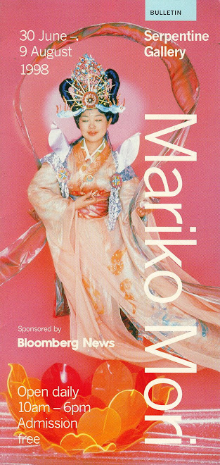 JAPANESE ARTIST MARIKO MORI, EXHIBITION, LONDON, 1998!
