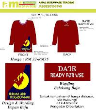 T-Shirt Muslimah (Edisi Khas)
