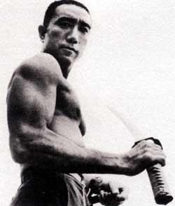 Mishima : citation : le corps comme verger dans Archives mishima