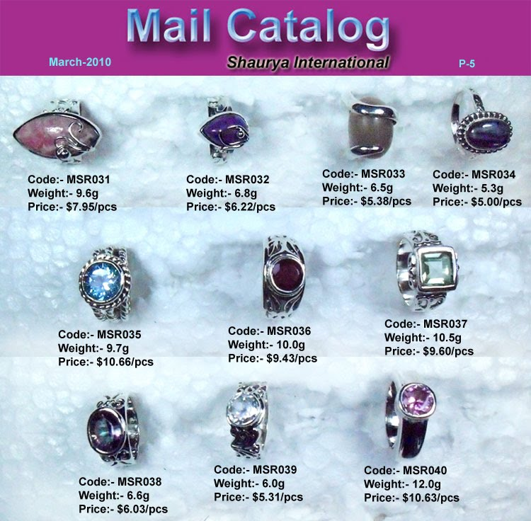 Mail catalog march 2010