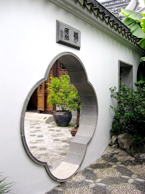 Seattle Garden Ideas: Healing Gardens
