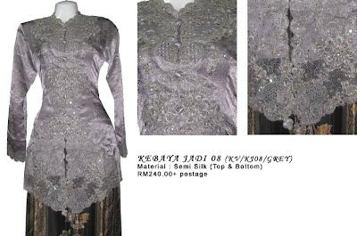 Size S: RM240 + P&P - KJ08 Kebaya Jadi Grey