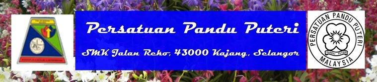 Pandu Puteri SMK Jalan Reko, Kajang.