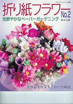 Японские цветы из бумаги №2 origami viragok
