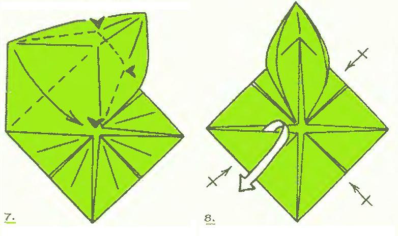 6. Отогните треугольник сзади.