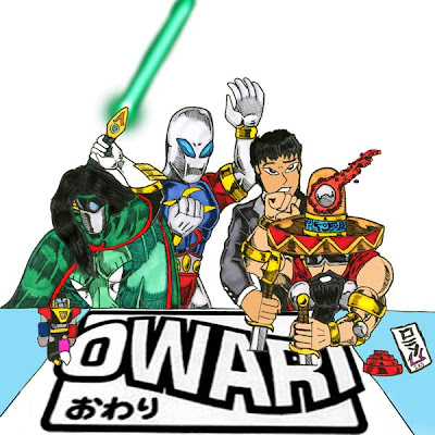 OWARI 10th Anniversary by Lewis Smith (2005)