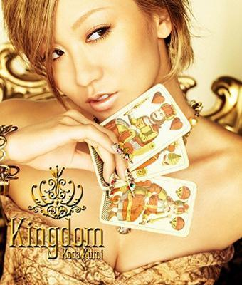 Koda Kumi hot photo