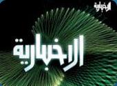 برنامج طب الأعشاب من موقع جابر القحطاني