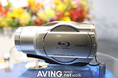 Blu-ray disc camcorder