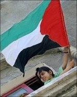 انا مصري ودمي فلسطيني
