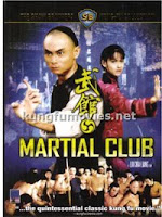 Not Marital Club, MARTIAL!