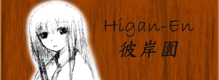 Higan-En