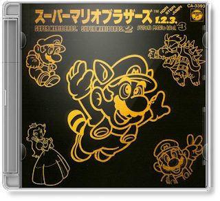 موثرات صوتية لعبة ماريو Super Mario Jump.png