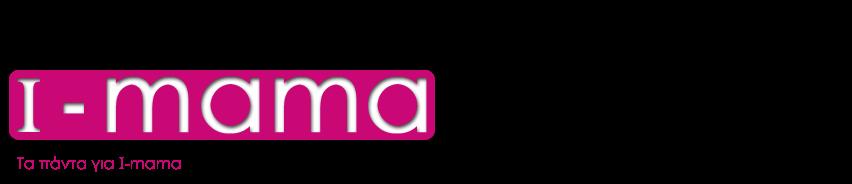 sugarmama