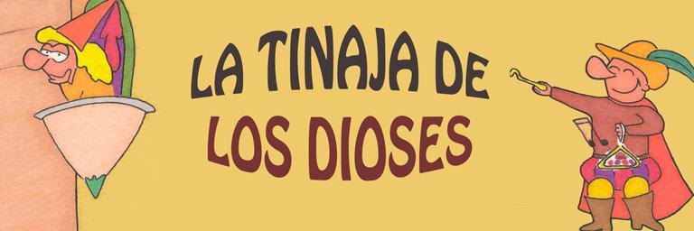 LA TINAJA DE LOS DIOSES