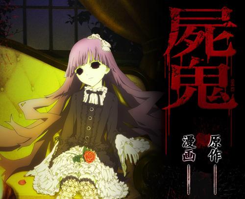 shiki anime Shiki [ Subtitle Indonesia ]