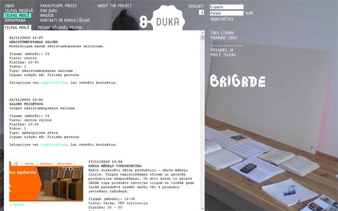 interneta vietne,portāls, Duka Rīga
