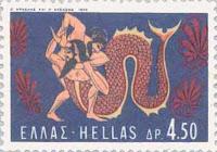 """2η έκθεση γραμματοσήμου """"Αγρίνιο 2008"""""""