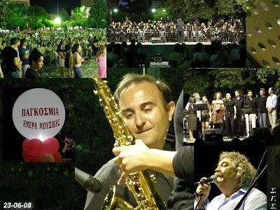 Συναυλία Φιλαρμονικής στην Πλατεία Δημοκρατίας