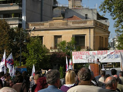 """Eπαναστάτες"" χωρίς αιτία & ""επανάσταση"" με αιτία"